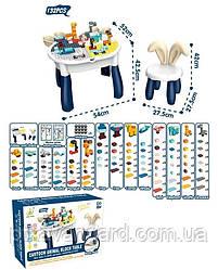 Столик игровой Конструктор со стульчиком Зайка, съемная панель, 132 Больших детали 6872
