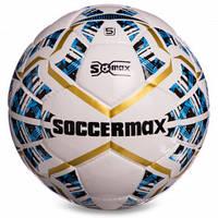 М'яч футбольний професійний №5 SOCCERMAX IMS FB-0004 (PU, білий-синій-золотий)