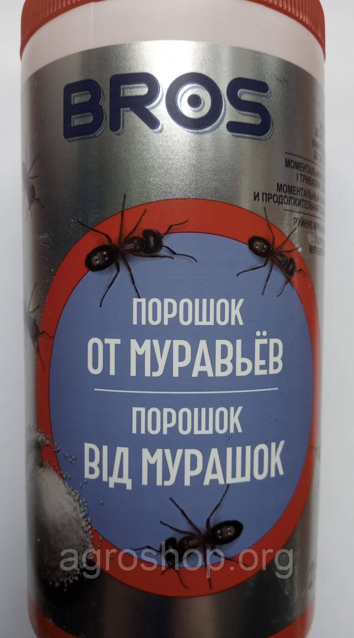 Порошок Брос (от муравьев) 250 г.