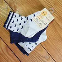 Набір шкарпеток для дівчинки з 3 пар, розмір 15-16 (3/6 міс.)