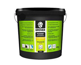 Мастика битумно-каучуковая GROVER DYSPERBIT для гидроизоляции фундаментов черная 10кг