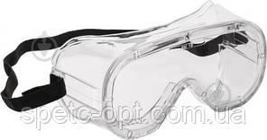 Очки защитные 3M 4800 Clear C1  Прозрачные. ОРИГИНАЛ.