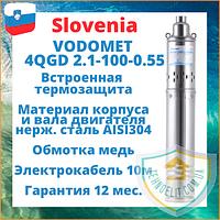 Глубинный погружной шнековый скважинный насос для скважин и в колодец для воды VODOMET 4QGD 2.1-100-0.55