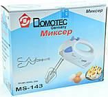 Миксер ручной Domotec MS 143, фото 7