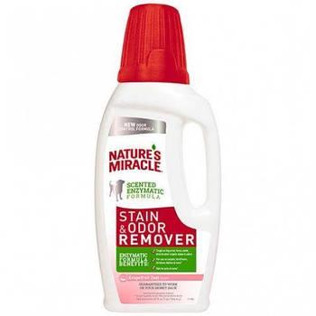 Устранитель пятен и запахов собак 8in1 Nature's Miracle Stain&Odor Remover, 946 мл, ДЫНЯ