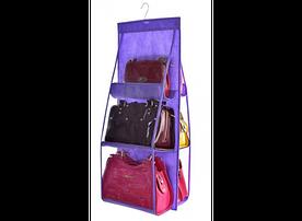 Органайзер для сумок Фиолетовый