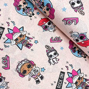 """Турецкая хлопковая ткань ранфорс """"Куклы Lol с пузырьками на светло-розовом"""" 240 см"""