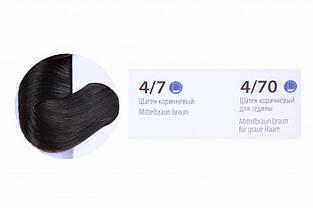 Краска-уход для волос ESTEL professional DE LUXE 4/7 De Luxe  Шатен коричневий
