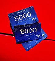 Подарунковий сертифікат на 2000 грн на придбання продукції DetailShop
