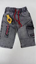 Детские шорты р.3-7 лет