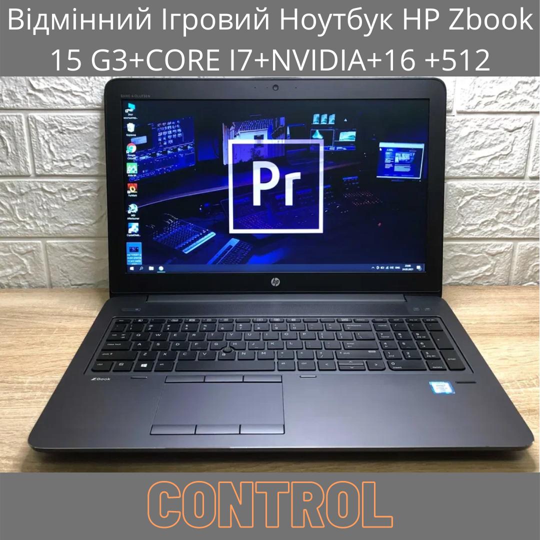 Відмінний Ігровий Ноутбук HP Zbook 15 G3+CORE I7+NVIDIA+16 +512