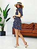 """Платье женское летнее брендовое Craset """"Адриана"""" (3 цвета, р.S-XL), фото 4"""