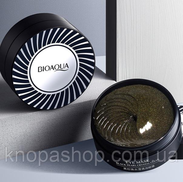 Патчи гелевые черные 60 пластин Bioaqua Black Pearl