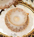 Порцеляновий чайна трійка, чашка, блюдце й тарілка, Porzellanfabrik Oscar Schaller & Co, Німеччина, фарфор, фото 5