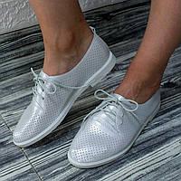 Сріблясті жіночі мокасини на шнурках