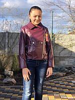 Детская косуха из экокожи, фото 1