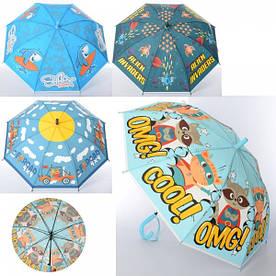 Зонт детский складной ББ MK-4620