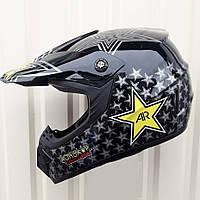 Кроссовый мото шлем Эндуро Pit Bike Чёрный глянец размер S M