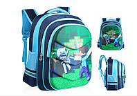 Рюкзак Майнкрафт Minecraft 3D, для 1-4 класса