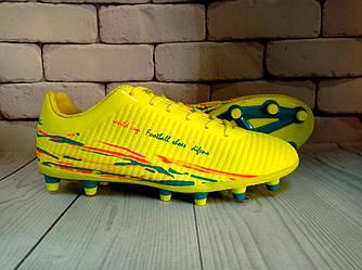Футбольные бутсы желтые Difeno 36-41 р