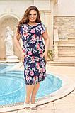 Жіночий легке повсякденне плаття сарафан з віскози принт горох квіти розміри більші від 48 до 64, фото 8
