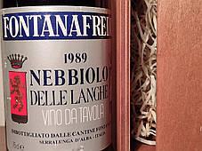Вино 1989 року Sudtiroler Blauburgunder Італія, фото 2