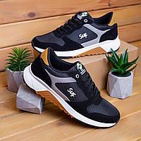 Черные кроссовки Suf замшевые с сеткой, удобные мужские демисезонные кроссовки