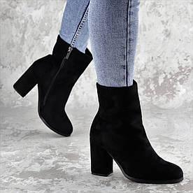 Женские зимние сапоги Fashion Dylan 1315 37 размер 23,5 см Черный