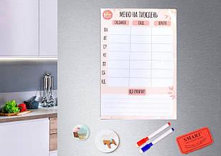 Магнитный планер А4 на холодильник Меню Розовый с маркером многоразовый