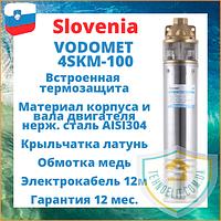 Глубинный скважинный водяной вихревой насос для воды для скважин для дома и в колодец VODOMET 4SKM-100