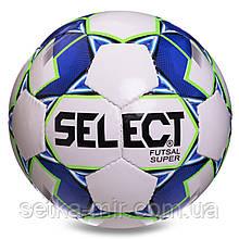 М'яч для футзалу №4 ламін. ST SUPER FB-2986, білий-синій