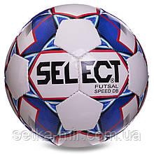 М'яч для футзалу №4 ламін. ST SPEED DB FB-2991, білий-синій