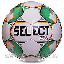 М'яч для футзалу №4 ламін. ST MAGICO GRAIN FB-2994, білий-зелений