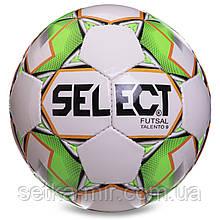 М'яч для футзалу №4 ламін. ST TALENTO 9 FB-2996, білий-зелений