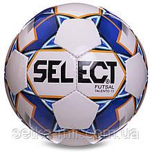 М'яч для футзалу №4 ламін. ST TALENTO 13 FB-2997, білий-синій