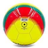 Мяч для футзала №4 Клееный-PU MIK FL-450, желтый-красный-зеленый, фото 2