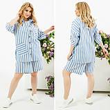 Льняной костюм тройка рубашка шорты-бермуды футболка принт полоска размер от 48 до 66, фото 3