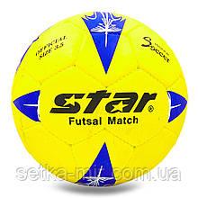 М'яч для футзалу №4 Outdoor покриття спінена гума STAR JMC0135, жовтий-синій