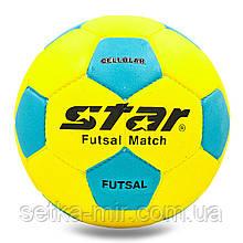 М'яч для футзалу №4 Outdoor покриття спінена гума STAR JMC0235