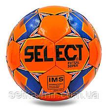 М'яч для футзалу №4 ламін. ST SUPER ST-8142, помаранчевий-синій