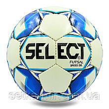 М'яч для футзалу №4 ламін. ST SPEED ST-8151 білий-синій, білий-червоний