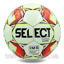 Мяч для футзала №4 ламин. ST SAMBA ST-8152, белый-красный