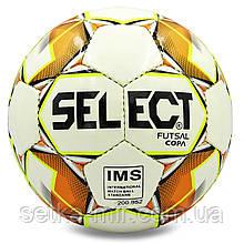М'яч для футзалу №4 ламін. ST COPA ST-8155, білий-жовтогарячий