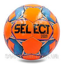 М'яч для футзалу №4 ламін. ST STREET ST-8156, помаранчевий-синій