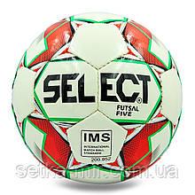 Мяч для футзала №4 ламин. ST FIVE ST-8159, белый-красный