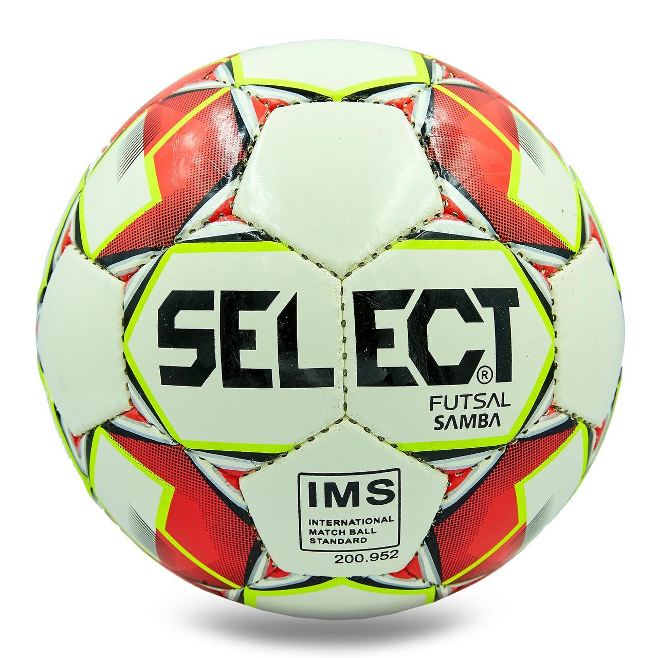 М'яч для футзалу №4 ламін. ST SAMBA ST-8152, білий-червоний