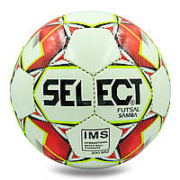 М'яч для футзалу №4 ламін. ST SAMBA ST-8152, білий-червоний, фото 1