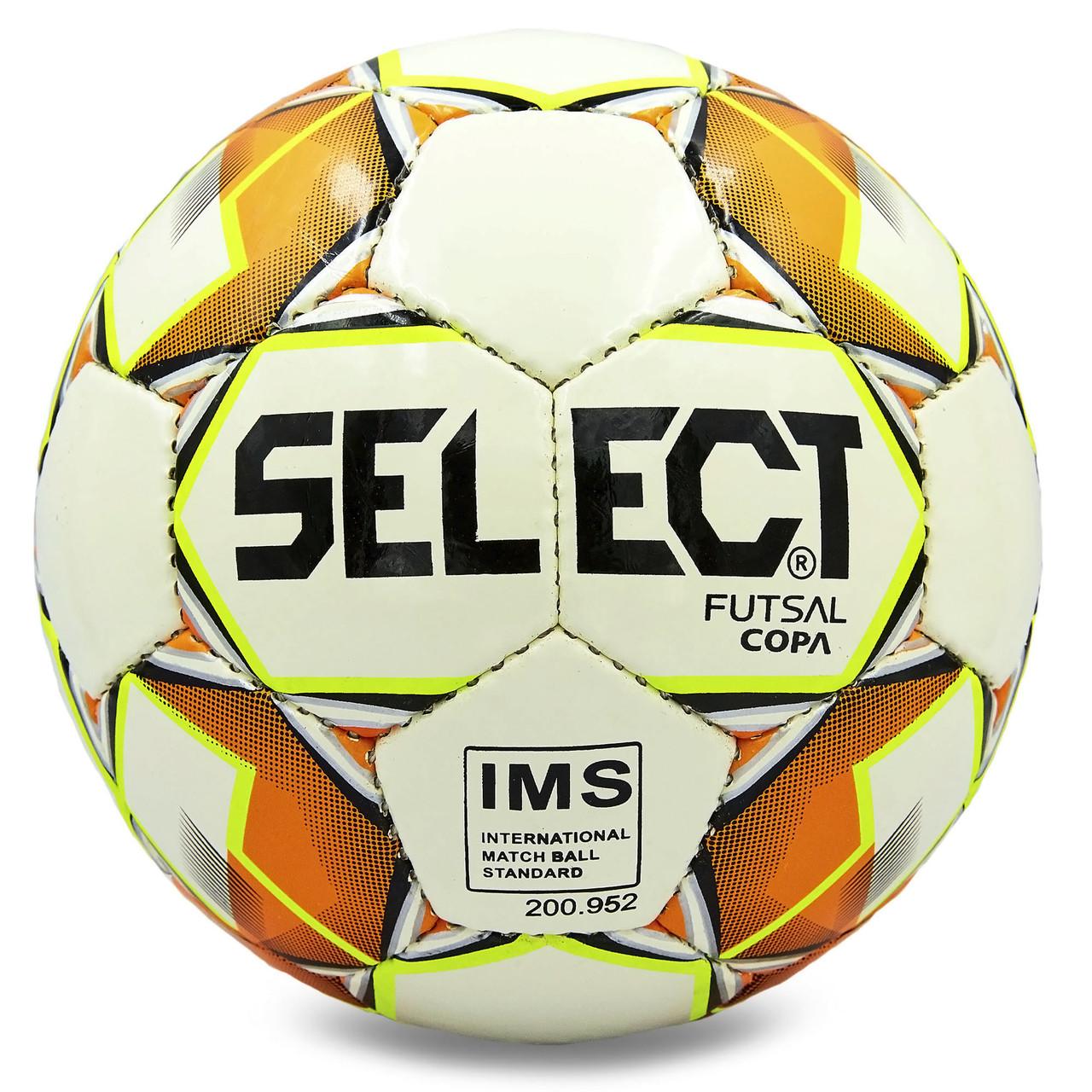 Мяч для футзала №4 ламин. ST COPA ST-8155, белый-оранжевый