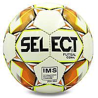 Мяч для футзала №4 ламин. ST COPA ST-8155, белый-оранжевый, фото 1