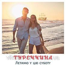 ТУРЕЧЧИНА - цікаві готелі за цікавою ціною!